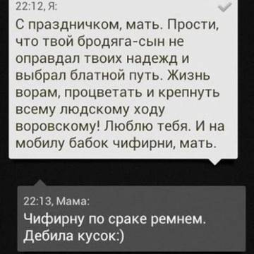 http://s7.uploads.ru/t/MKGc2.jpg