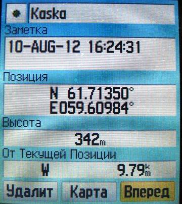 http://s7.uploads.ru/t/MNOr1.jpg