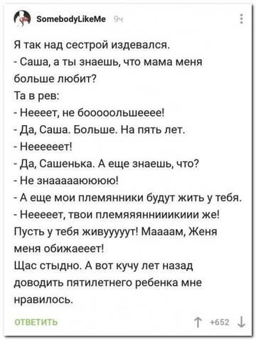 http://s7.uploads.ru/t/MNxmD.jpg