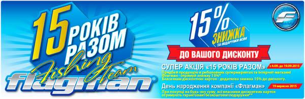http://s7.uploads.ru/t/MQ1jJ.jpg