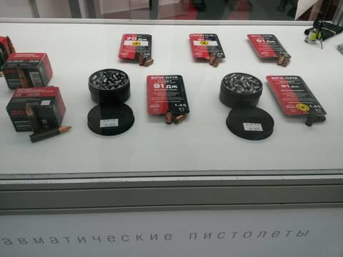 http://s7.uploads.ru/t/MWdCN.jpg