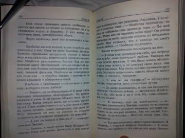 http://s7.uploads.ru/t/Mcfk1.jpg