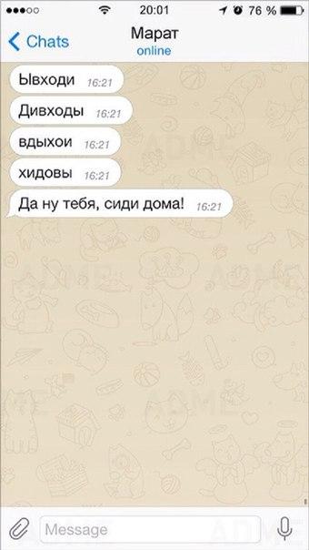 http://s7.uploads.ru/t/Mfn5p.jpg