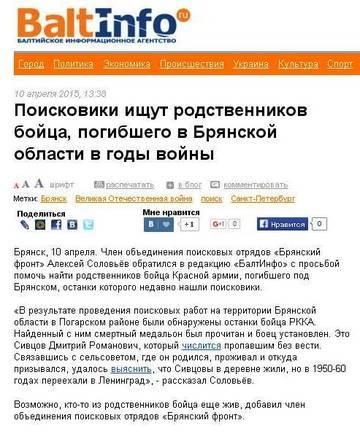 http://s7.uploads.ru/t/Mgnvz.jpg