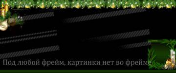 http://s7.uploads.ru/t/MhXcC.jpg