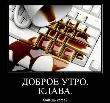 http://s7.uploads.ru/t/MkwLR.jpg