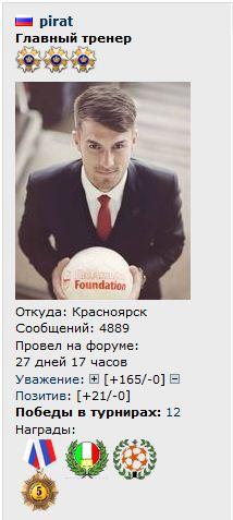 http://s7.uploads.ru/t/MkyQ7.jpg