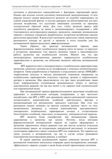 http://s7.uploads.ru/t/MlSFz.jpg