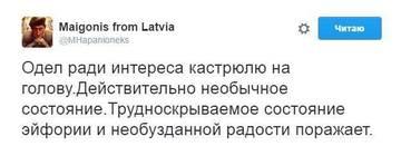 http://s7.uploads.ru/t/MnXLA.jpg