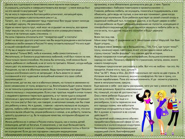 http://s7.uploads.ru/t/MoujC.jpg