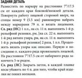 http://s7.uploads.ru/t/MpB79.jpg