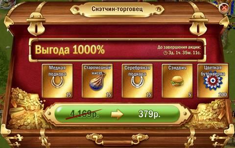 http://s7.uploads.ru/t/MrgNs.jpg