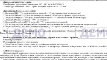 http://s7.uploads.ru/t/MsFHA.jpg