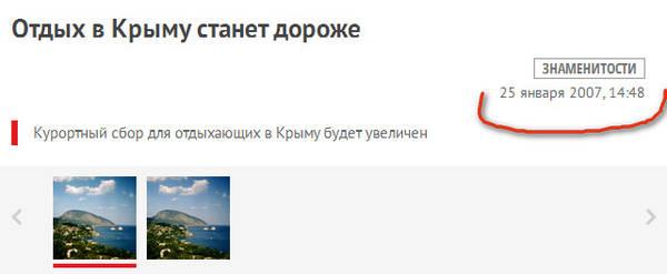 http://s7.uploads.ru/t/MtsHK.jpg