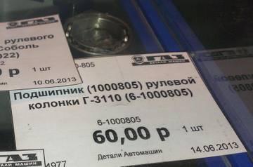 http://s7.uploads.ru/t/Muvaf.jpg