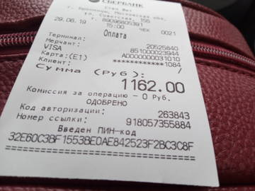 http://s7.uploads.ru/t/Mvb3W.jpg