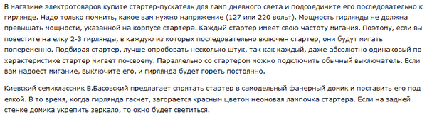 http://s7.uploads.ru/t/Mx4yF.png