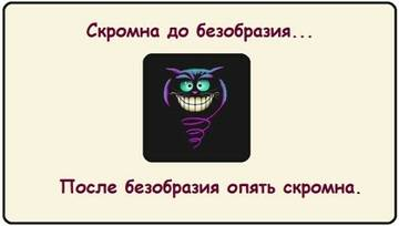 http://s7.uploads.ru/t/Myiop.jpg
