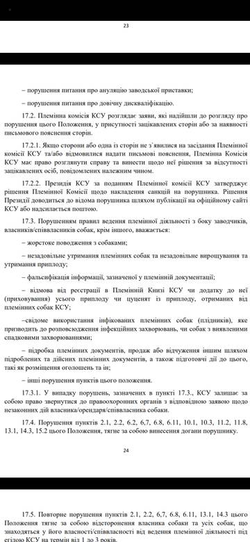 http://s7.uploads.ru/t/Mylwu.jpg