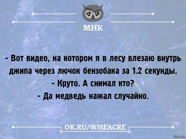 http://s7.uploads.ru/t/N2DVY.jpg