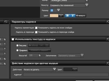 http://s7.uploads.ru/t/N2Vvi.jpg