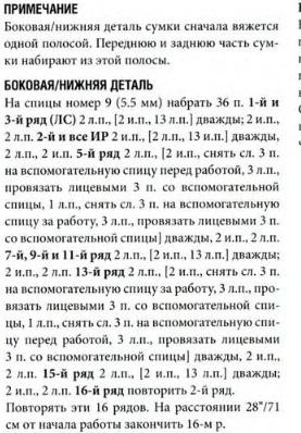 http://s7.uploads.ru/t/N2wDO.jpg