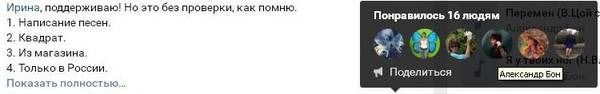 http://s7.uploads.ru/t/N3yQk.jpg