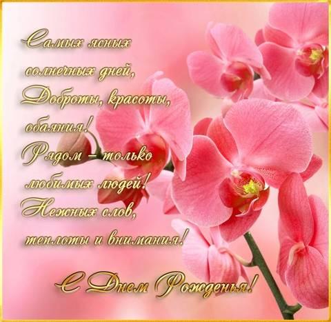 http://s7.uploads.ru/t/NAXo9.jpg