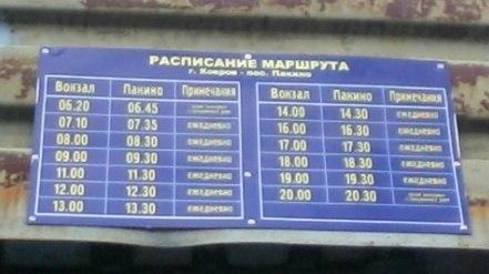 http://s7.uploads.ru/t/NBogz.jpg