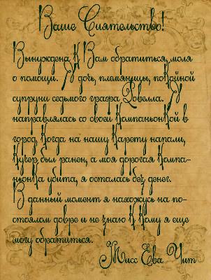 http://s7.uploads.ru/t/NE5CD.jpg