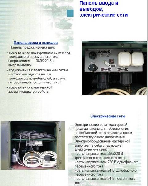 http://s7.uploads.ru/t/NFJzH.jpg