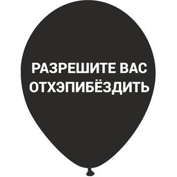 http://s7.uploads.ru/t/NGJmU.jpg
