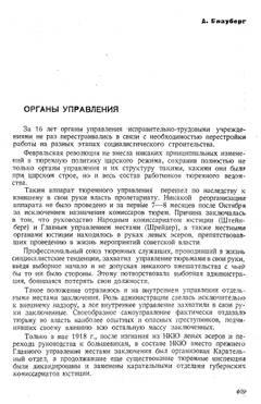 http://s7.uploads.ru/t/NGxw5.jpg
