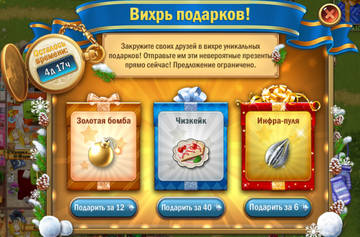 http://s7.uploads.ru/t/NGzRq.jpg