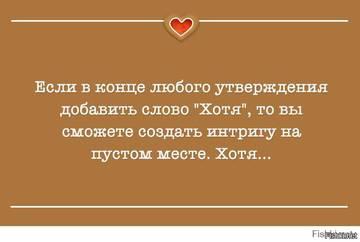 http://s7.uploads.ru/t/NHJ9O.jpg