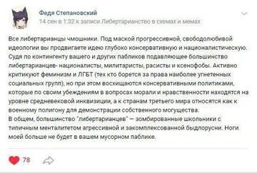 http://s7.uploads.ru/t/NI2SU.jpg