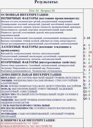 http://s7.uploads.ru/t/NJLon.jpg