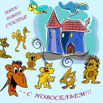 http://s7.uploads.ru/t/NLZ95.jpg