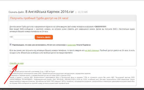 http://s7.uploads.ru/t/NMD5P.jpg