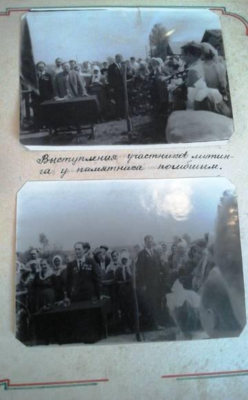 http://s7.uploads.ru/t/NPA58.jpg