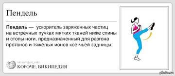 http://s7.uploads.ru/t/NQ1RL.jpg