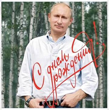 http://s7.uploads.ru/t/NQFnO.jpg