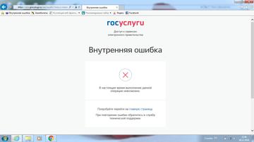 http://s7.uploads.ru/t/NRHlj.png