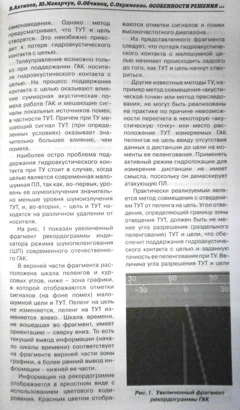 http://s7.uploads.ru/t/NRmEZ.jpg