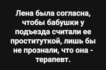 http://s7.uploads.ru/t/NVZQR.jpg
