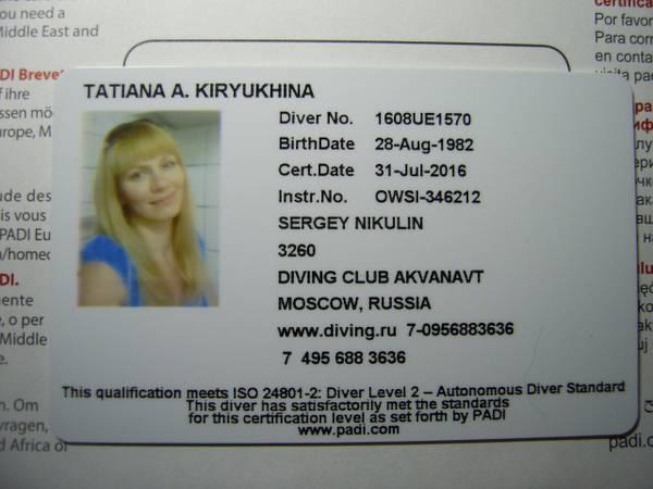 http://s7.uploads.ru/t/NVuIM.jpg
