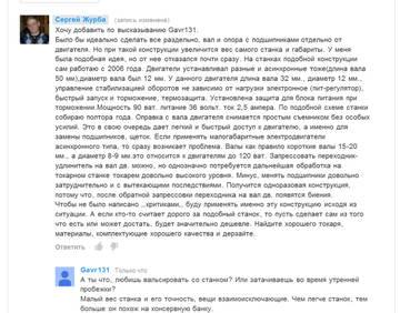 http://s7.uploads.ru/t/NYBvg.jpg