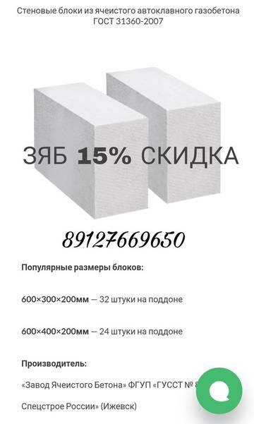 http://s7.uploads.ru/t/NbVq0.jpg
