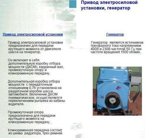 http://s7.uploads.ru/t/NcM1B.jpg