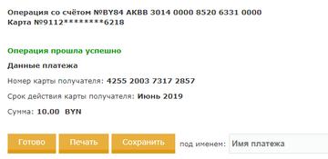http://s7.uploads.ru/t/NctFB.png